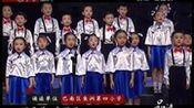 《品读》 20110724 《爱国歌》 梁启超 免费科科通 搜
