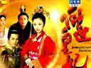 倾世皇妃 13集 预告 湖南卫视版冲孔网 http://www.fsjinge.com