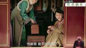 网友纷纷表示,黄宥明不适合演太监,看完理由后我笑了!