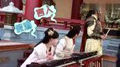 锦绣未央:功夫熊猫附身导演李慧珠 笑翻众人