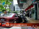 汕头今日视线2012年5月27日 潮汕网www.chaoshanw.cn
