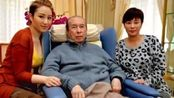 98岁赌王捐圆明园马首,一家人罕见齐聚,何超琼气场强大像女王