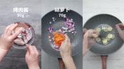 小芳美食:比可乐鸡翅更简单的做法,厨房新手也能零失败