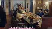 爱的迫降:李政赫跟徐丹结婚,世莉闯入,政赫牵着世莉逃婚了