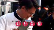 中厨现场做60份的麻婆豆腐游刃有余!这个刀工令韩国人哇哇大叫!