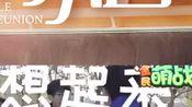 小欢喜花絮季杨杨的青岛普通话很搞笑?乔英子林磊儿在线模仿