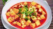 爱心麻婆豆腐