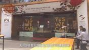 一波未平一波又起,上海警方回应:奔驰女车主涉嫌拖欠600万
