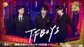 湖南卫视跨年阵容:你看好吗