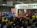 www.5513883.com_斯巴鲁BRZ丰田GT86开始量产—在线播放—优酷网,视频高清在线观看