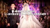 唐嫣婚礼最难忘瞬间,二人面对面说誓言有点互诉的感觉