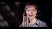 音乐那点事儿 BOYATV  人气主播 Erica秋  MV单曲 【爱情】