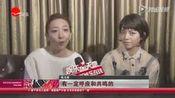 """陈乔恩如何大红?""""偶像剧教母""""陈玉珊来揭秘"""