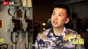 《红海行动》战舰原型临沂舰原舰长张广耀:扬威大洋!