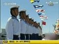 俄媒称中国2020年建2艘常规航母v.ku6.com/xhxg002