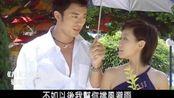 力王之真正敌人:樊少皇在线撩妹,直接求婚成功,快学起来!