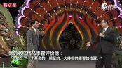 著名相声表演艺术家唐杰忠去世 经典作品回顾