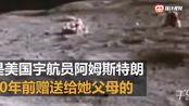 美国女子就月球尘土所有权起诉NASA 官方拒回应