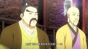 狐妖小红娘:王权富贵集道门和兵人天赋于一体!母亲淮竹是伟大的