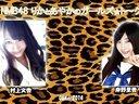 NMB48 りかとあやかのカールズ☆トーク 140308guest沖田彩華