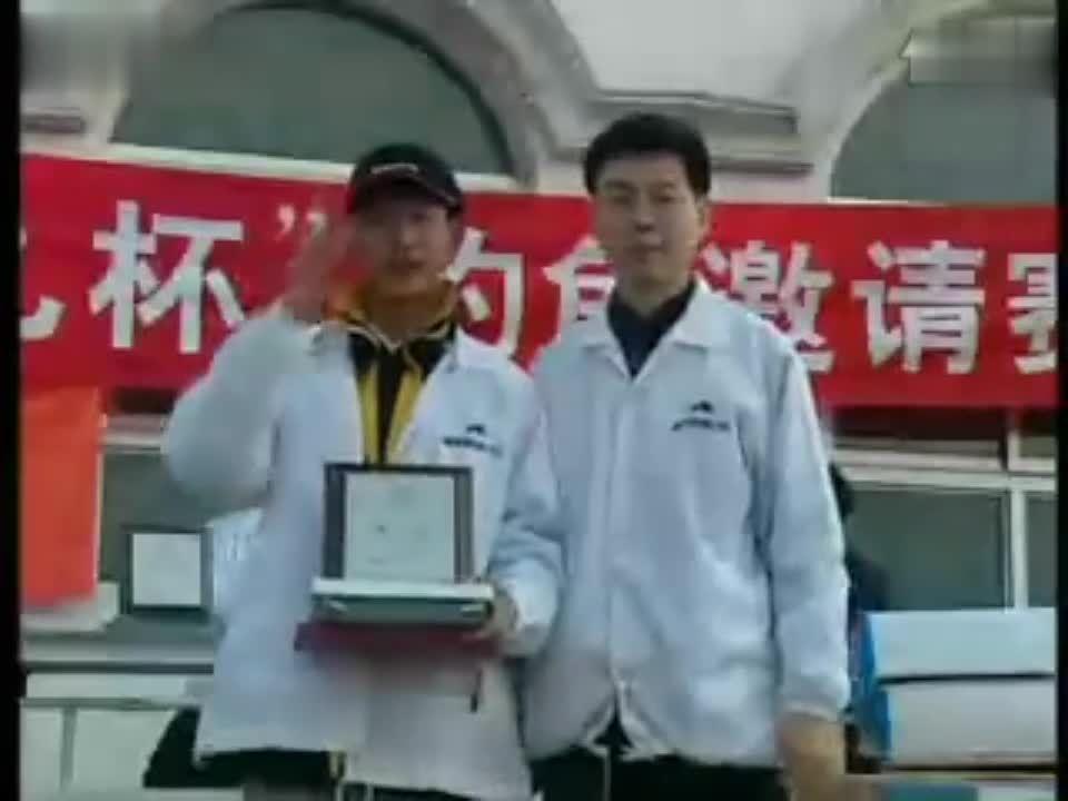 2002碧海丸九杯钓鱼邀请赛