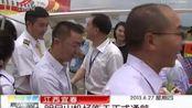江西宜春明月山机场26日正式通航