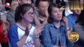 王思文脱口秀:实力模仿各地口音,全场掌声不断!