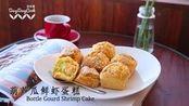 【日日煮】烹饪短片 - 葫芦瓜鲜虾蛋糕