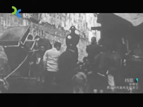 SMG档案 2015第373集精选