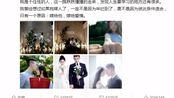 张馨予宣布结婚,前男友李晨工作室只说了11个字,网友:厉害了!