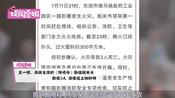 王一博、肖战主演的《陈情令》剧组失火致死2人?或推迟上映时间