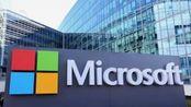 Windows7一个月后停止服务支持:不再进行技术支持