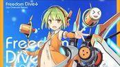 【maimai】FREEDOM DiVE (tpz Overcute Remix)98.69% S