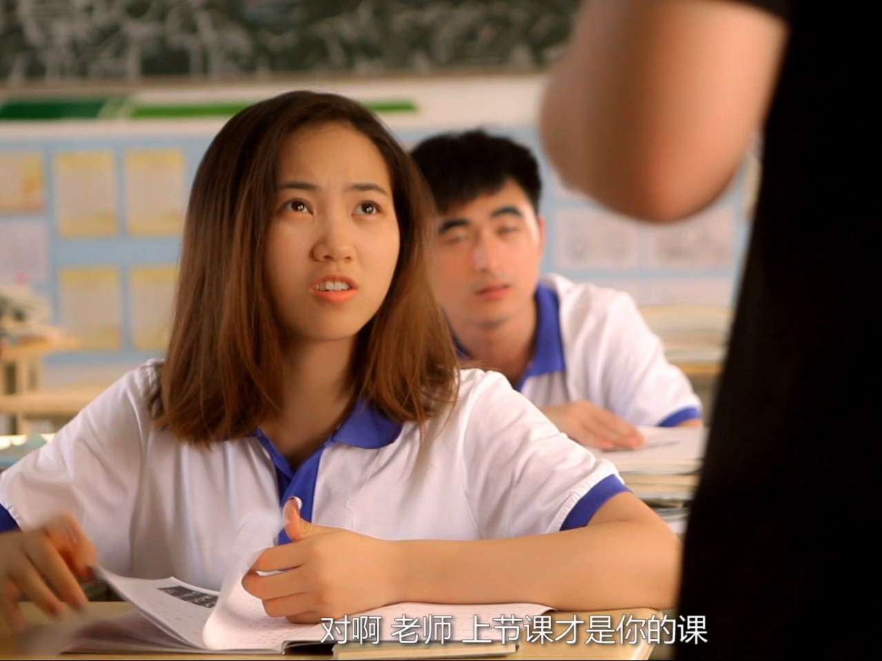 真·舞法天女!如何强势化解走错教室的尴尬~ 不服正面刚!