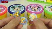 北美玩具亲子游戏  米奇妙妙屋培乐多奇趣蛋