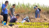 """堪比""""考古""""! 男子失踪近10年 警方筛了2吨土搜寻被害人遗骸"""
