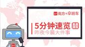 第126届广交会今日开幕,2.5万余家企业参展