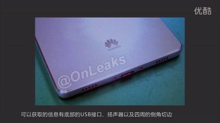 Google联合奢侈品牌开发智能手表 华为P8谍照...
