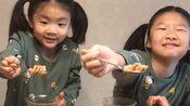 """西安小姐妹做西安特色早点""""油茶麻花"""",自己做饭就是香"""