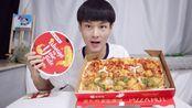"""试吃59元必胜客新品""""双椒鸡肉披萨和小食拼盘"""",味道真的好吃吗?"""