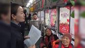 国家公祭日,郑州公交打造公祭主题车厢:勿忘国耻