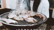 你不懂TV 11月东京Vlog.03 天气之子圣地巡游 限时自助烤肉 与好友把酒言欢 东京市区居然看见哥吉拉在楼顶喷火 以为自己喝多了!!!极度恐怖!!!