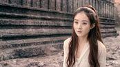 西游记女儿国:赵丽颖放弃一切要跟他一起,颖宝表白好感人
