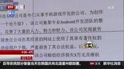 海淀法院公布涉网络游戏侵犯知识产权十大案例
