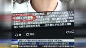 西安女子被犬咬伤注射四针狂犬病疫苗仍病发身亡