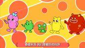 小跳蛙咕力与青蛙共度欢乐时光,趣味儿歌伴宝宝成长