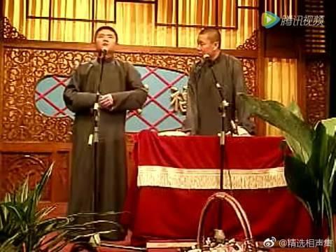 苗阜&王声相声大全《见鬼》青曲社最新相声……超酷!