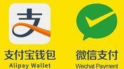 二维码时代拜拜了!微信和支付宝同时宣布:全新支付方式来了!