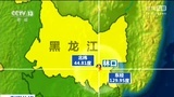 黑龙江林口6.4级地震:专家分析地震成因和影响