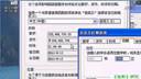 单元格编辑[www.ttuu.com]第81节.avi